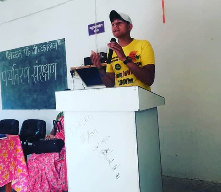 Ayan Banerjee YCS India